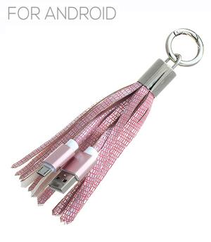 New Arrival :: Micro USB Charging Cable Tassel Keychain